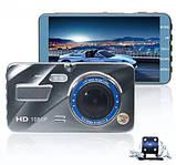 Автомобільний відеореєстратор DVR V2 2 камери | автореєстратор | реєстратор авто, фото 4