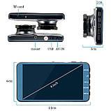 Автомобільний відеореєстратор DVR V2 2 камери | автореєстратор | реєстратор авто, фото 7