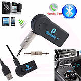 AUX Bluetooth ресивер, адаптер 350BT, фото 4