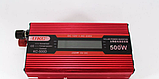 Перетворювач Ukc авто інвертор 12В-220В 500W + Екран, фото 5