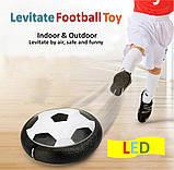 Літаючий аеро футбольний повітряний м'яч диск для дому з підсвічуванням ховербол HoverBall, фото 3