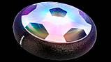 Літаючий аеро футбольний повітряний м'яч диск для дому з підсвічуванням ховербол HoverBall, фото 4