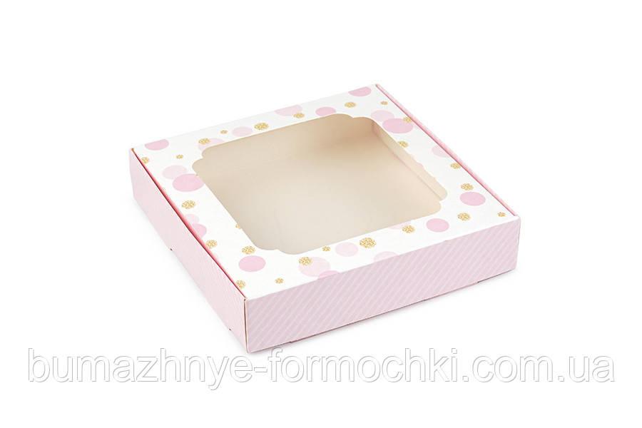 Коробка для кондитерских изделий, 150*150*30, горохи с полосой (розовые)