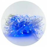 Гирлянда светодиодная Xmas 120P NET B сетка синяя, фото 2