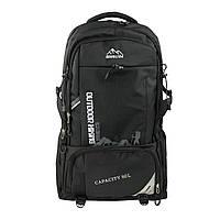 Рюкзак 2021-1 80 Черный (716880)