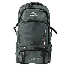 Рюкзак туристический походный серый