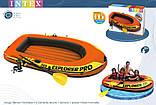 Надувная лодка Intex 58358 Explorer Pro 300 (244-117-34 см), фото 4
