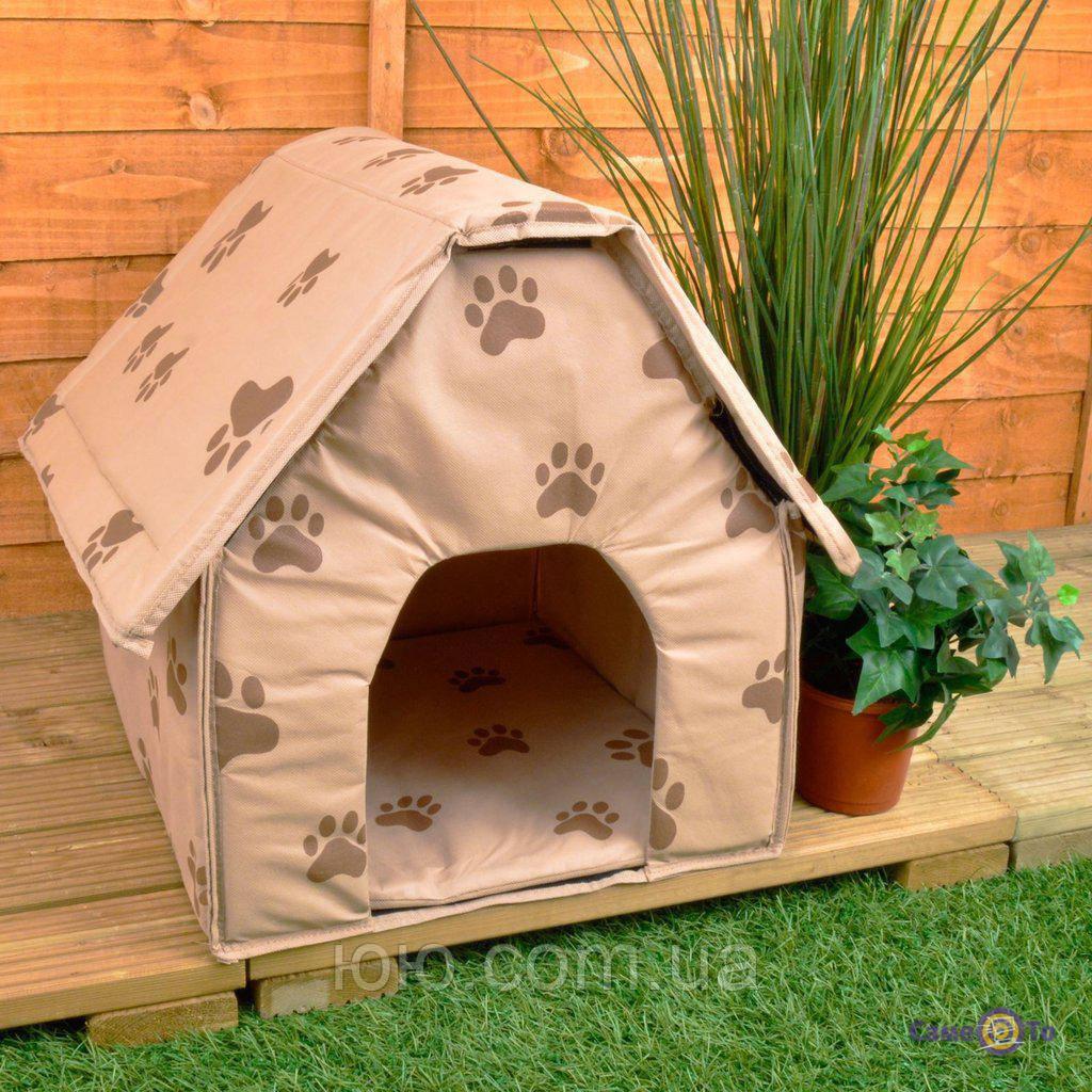 Будиночок для собак і кішок Portable Dog House Будка