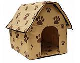 Будиночок для собак і кішок Portable Dog House Будка, фото 3