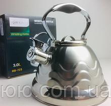 Чайник Rainberg RB-723  из нержавеющей стали со свистком, 3 л