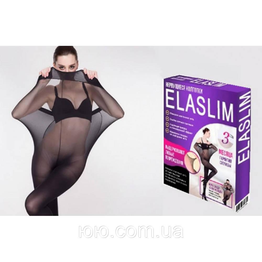 Надміцні міцні колготки ElaSlim ( Эласлим ) Тільки ОПТ
