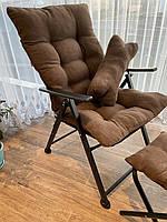 Кресло раскладное мягкое с пуфом для ног и подушечкой Brown