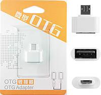 Переходник USB OTG с телефона на флешку  - microUSB