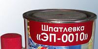 Шпатлевка эпоксидная ЭП-0010., фото 1