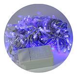 Новогодняя светодиодная гирлянда B-1 синяя 100Led, фото 4