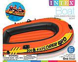 Дитячий надувний човен Explorer Pro 200 Intex 58356, фото 3