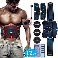 Стимулятор мышц живота, тренажер EMS, оборудование для фитнеса, тренажеры для мышц, электростимулятор, тоник,