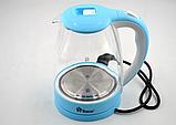 Электрический чайник Domotec MS-8214 (2,2 л / 2200 Вт) Голубой, фото 2