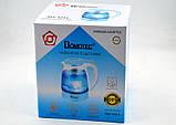 Электрический чайник Domotec MS-8214 (2,2 л / 2200 Вт) Голубой, фото 3