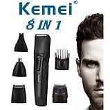 Машинка для стрижки волос Kemei KM-640 8в1, фото 2