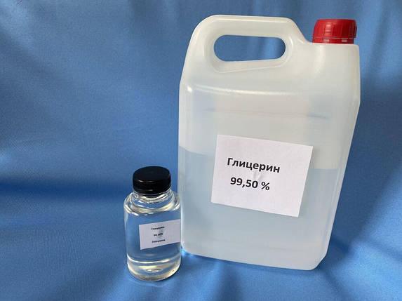Гліцерин (фарм.) 1 літр (1.26 кг), фото 2