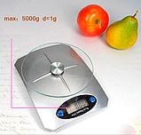 Електронні кухонні ваги KSE 3210, фото 2