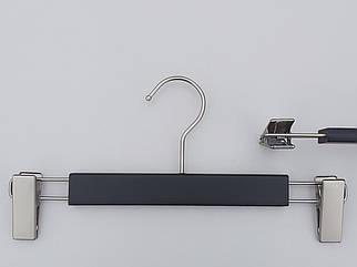Довжина 31 см. Плічка тремпеля дерев'яні чорного кольору для штанів і спідниць