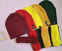 Комплект демисезонный шапка и хомут для мальчика