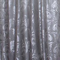 "Шторная ткань жаккард, коллекция ""Лилия"", высота 2,7м. Цвет серый. Код 430ш, фото 1"