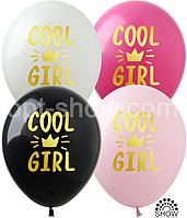 """Воздушные шарики Cool Girl 12"""" (30 см)"""