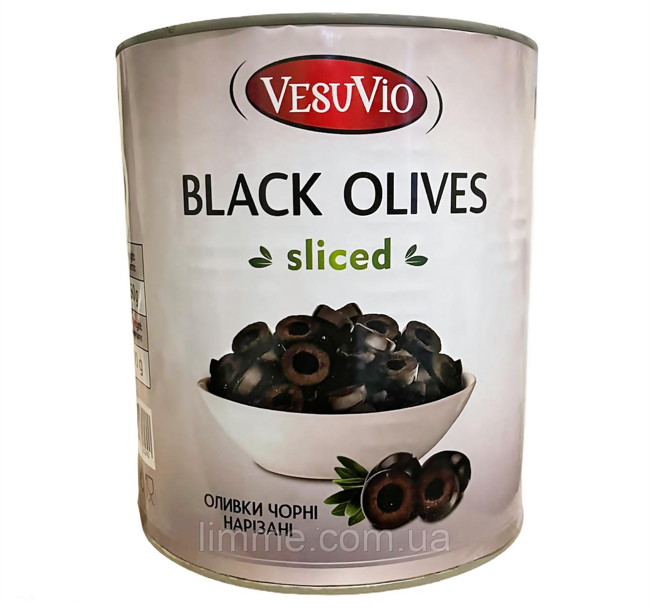 Оливки чорні нарізані VesuVio Black Olives 3050 г