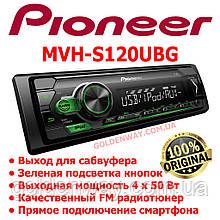 Автомагнитола Pioneer MVH-S120UBG Зеленая подсветка поддержка USB флешки с mp3 и FLAC ОРИГИНАЛ Тайланд