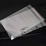 Пакет прозорий поліпропіленовий + скотч 15*20+4\25мк +скотч (1000 шт), фото 2