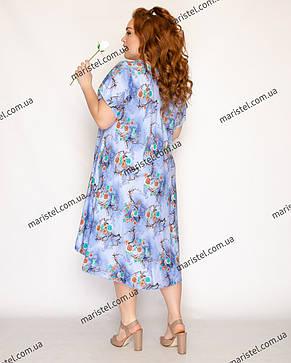 Женское летнее платье 1236-75, фото 2