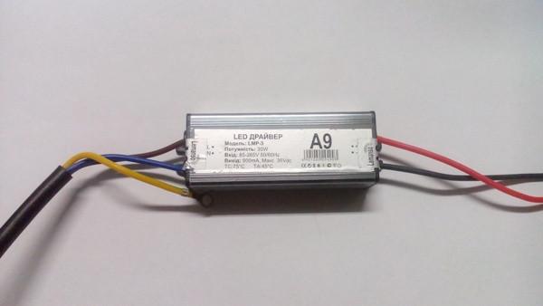 Драйвер для светодиодного прожектора 30W IP65 Код. 58534