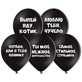 Гелиевые шарики с приколами мужские