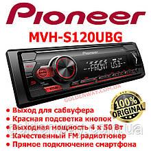 Автомагнитола Pioneer MVH-S120UB Красная подсветка поддержка USB флешки с mp3 и FLAC ОРИГИНАЛ Тайланд