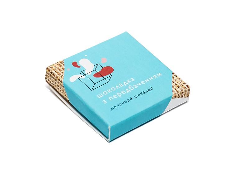 Шоколад с предсказаниями, конверт (молочный 5г)
