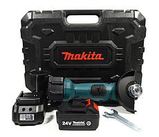 Кутова Шліфмашина Makita DGA504ZL акумуляторна 24V 5Ah в кейсі | Професійна болгарка Макіта