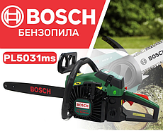 Бензопила BOSCH PL 5031ms шина 45 см 3.1 кВт | Пила Бош