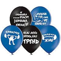 "Гелієва куля 12"" 30см ""Качалочка"""