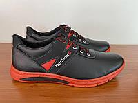 Чоловічі туфлі чорні спортивні прошиті (код 8143)