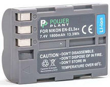 Акумулятор PowerPlant Nikon EN-EL3e 1800mAh