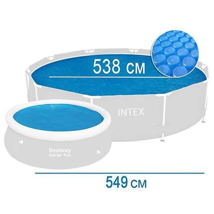 Солярный тент для бассейна с эффектом антиохлаждение для бассейна 549 см Intex 29025 (59955) , фото 2