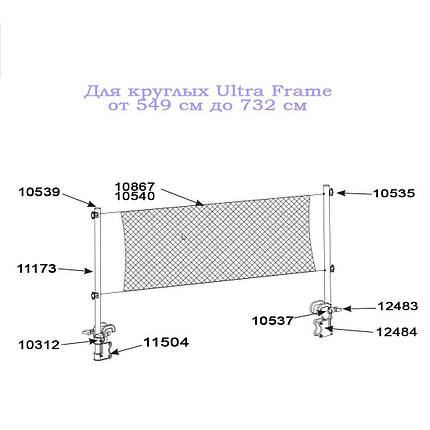 Штифт Intex 10312 для круглых маленьких Prism Frame и больших Metal Frame , фото 2