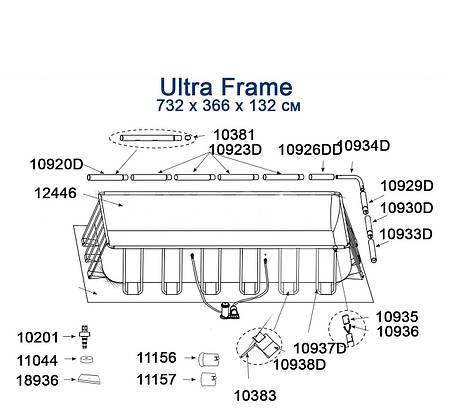 Прогін «D» Intex 10926 для прямокутних басейнів Ultra Frame, фото 2