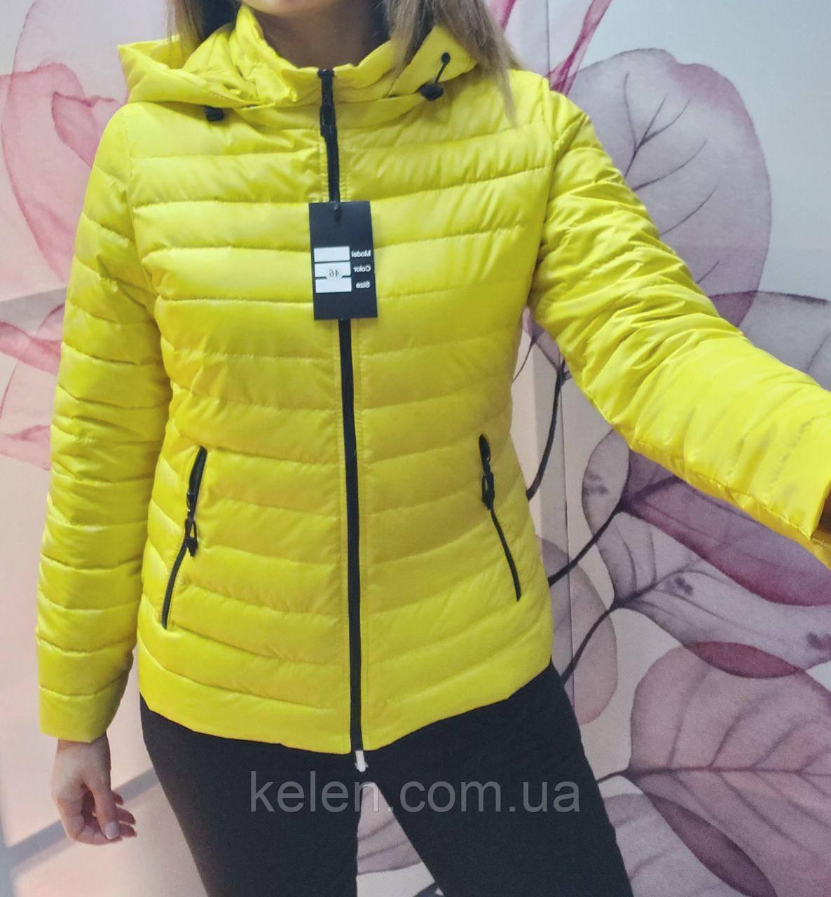 Легкая демисезонная куртка желтого цвета размеры с 42 по 56