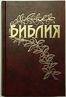 Библия Геце 063 тв. бордо формат 145х215 мм. (изд. УБО)