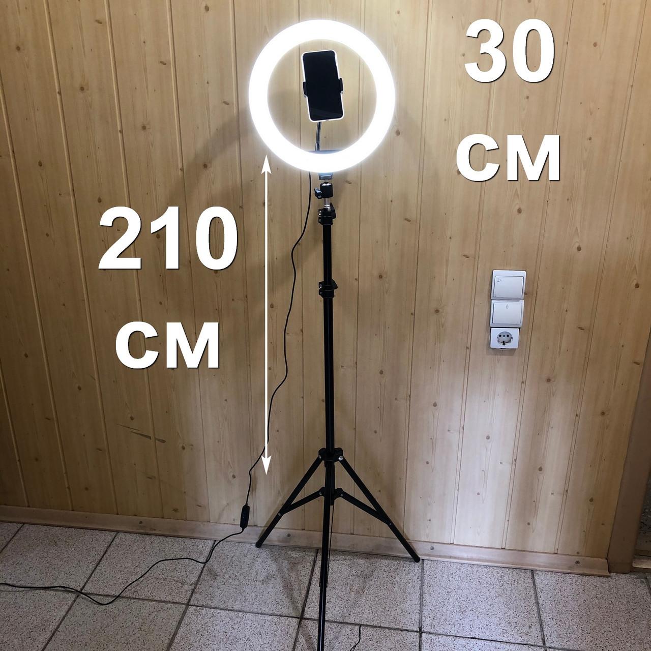 Кольцевая лампа 30 см со штативом 2м лампа для селфи лампа для тик тока