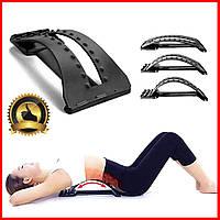 Тренажер массажер мостик для спины и позвоночника Magic Back Support с тремя уровнями массажер для растяжки